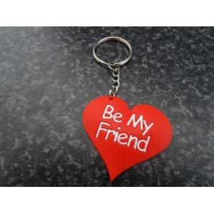 Sleutelhanger: be my friend